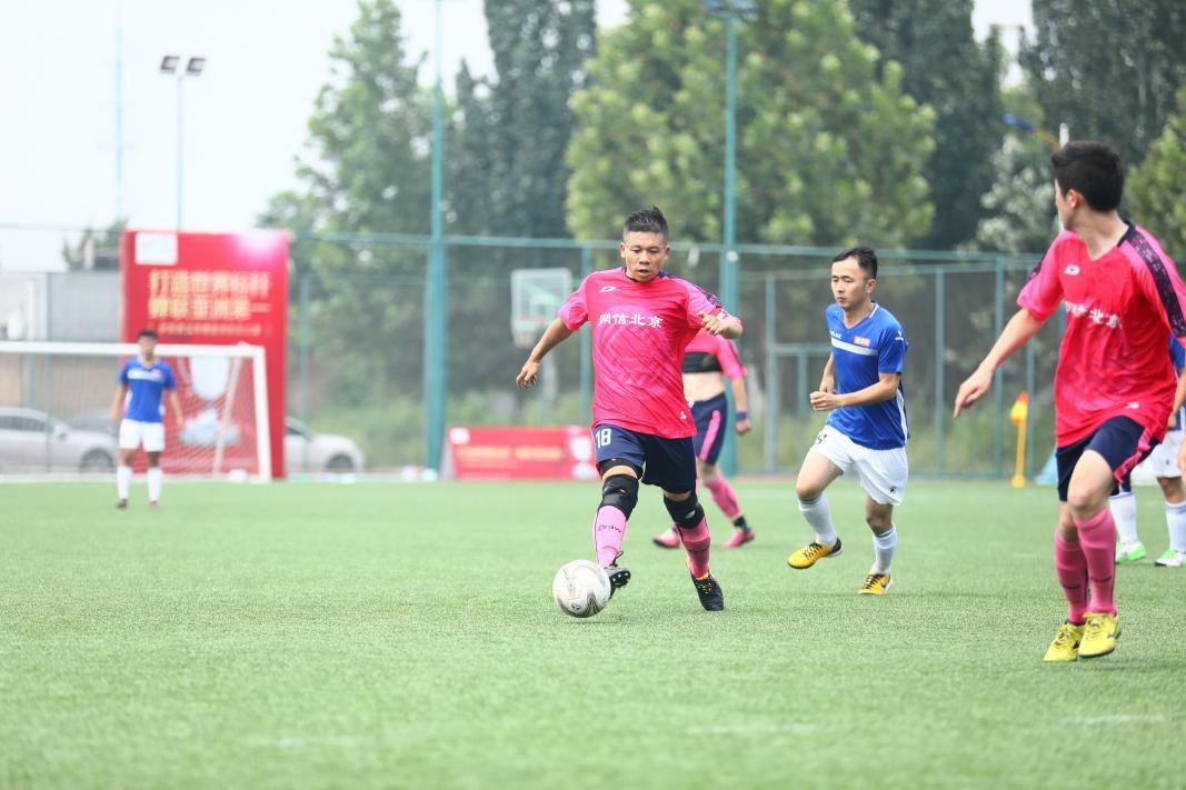 2018中国网络媒体足球精英赛正式开赛