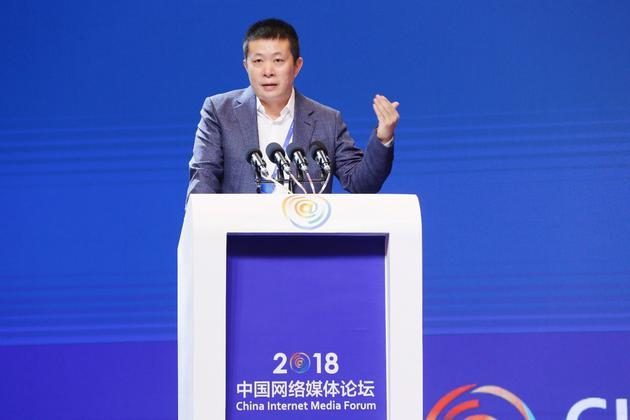 新浪董事长兼CEO、微博董事长曹国伟发表主题演讲