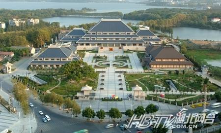 北京 湖北/湖北省博物馆